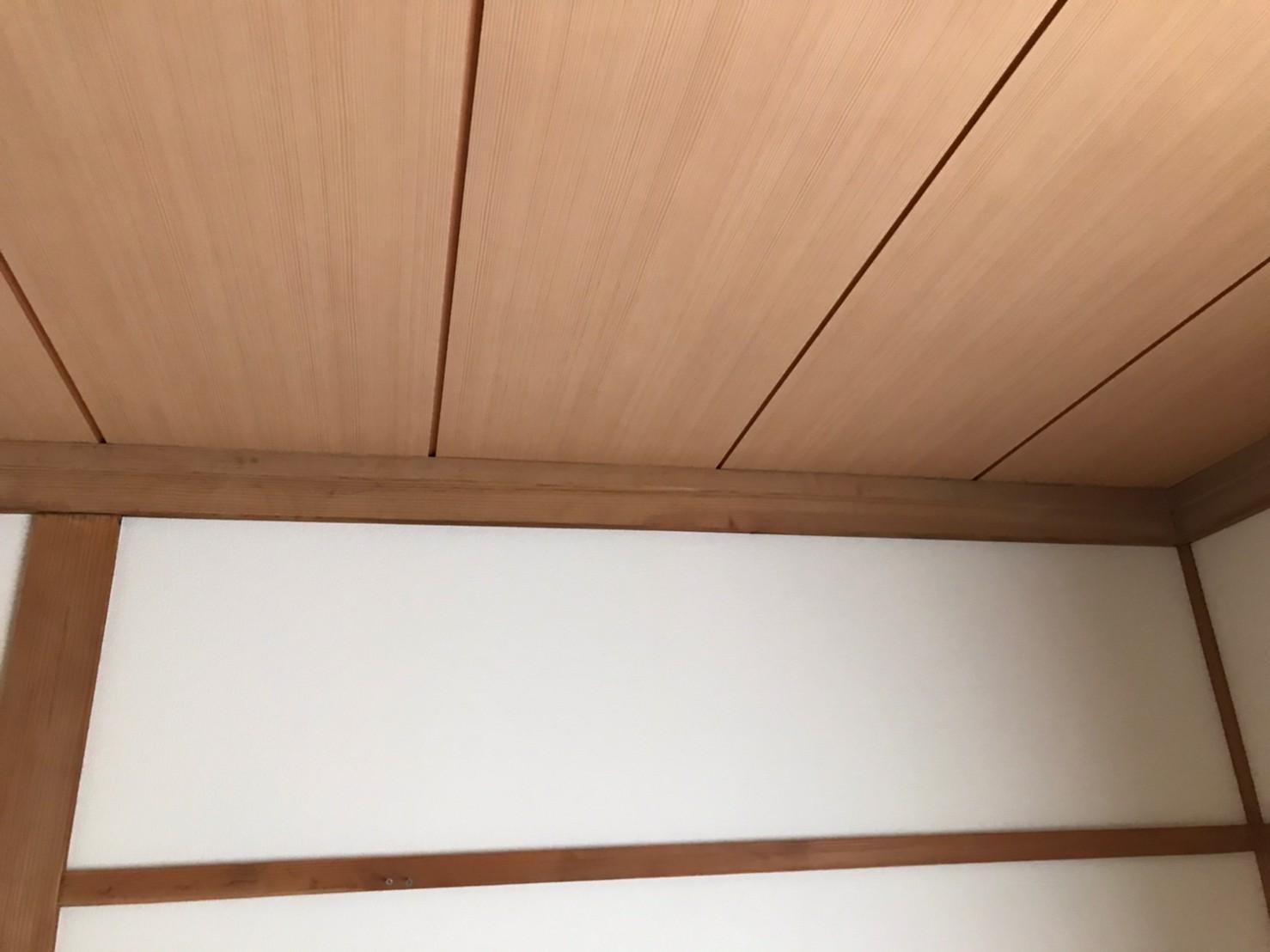 西川様 完工_200407_0003